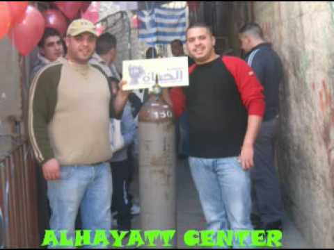 Valentine 14-2-2009 WITH ALHAYATT CENTER IN THE CHRISTIAN QUARTER