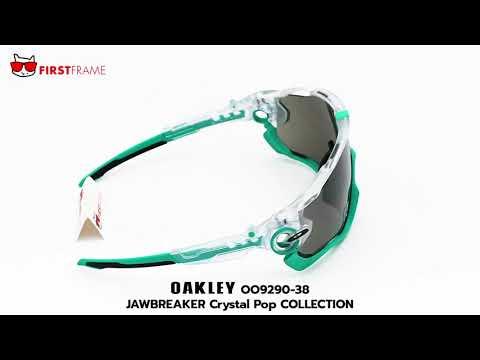 e613a20667 OAKLEY OO9290-38 JAWBREAKER Crystal Pop COLLECTION - YouTube