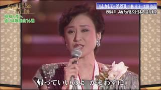 「もしかして-PARTⅡ」 小林 幸子+美樹 克彦