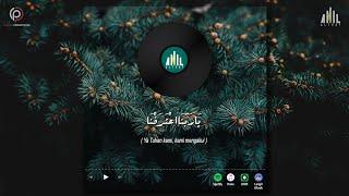 Download AlThaf - Ya Rabbana' Tarafna | Official Lyric Video [ORIGINAL SONG]