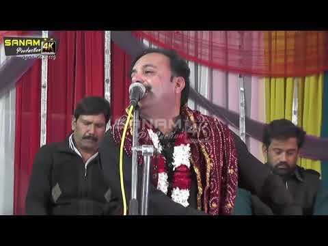 yaad tedi vich sanwal akhiyan Old is Gold Ahmad Nawaz Cheena New Saraiki latest  song 2018 sanam 4k