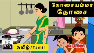 Gambar cover Dosai Amma Dosai | தோசையம்மா தோசை |Tamil Rhymes for Kids | Tamil Rhymes