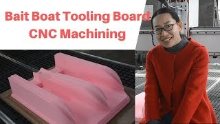 Bait Boat Tooling Board Mould CNC Router Machine China | Omni CNC