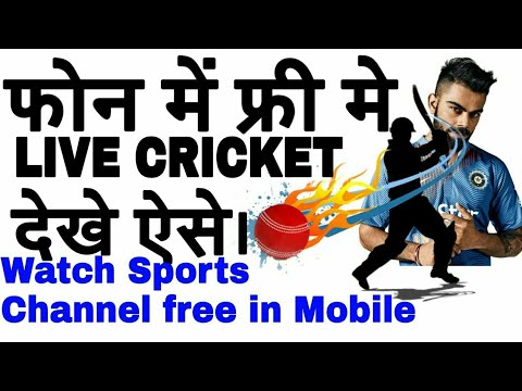 Watch Star Sports Live Tv Online Free | Watch Sony Ten Live Tv On Android App | Watch  Vivo IPL