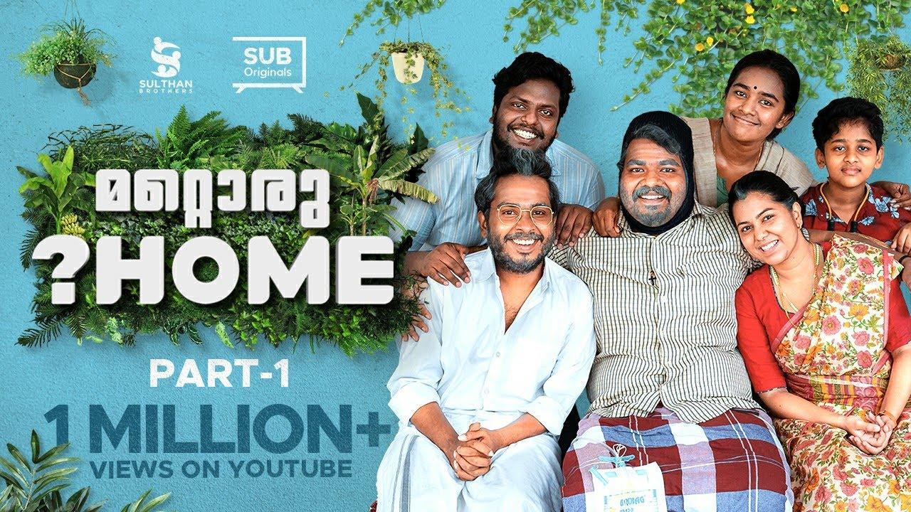 Mattoru HOME   Part - 1   Comedy   SUB Originals