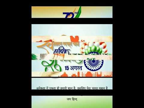 Chak de India full song