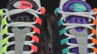 Sneaker of the Week: Nike Air Max 95