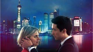 El Llamado de Shanghai (Película completa)