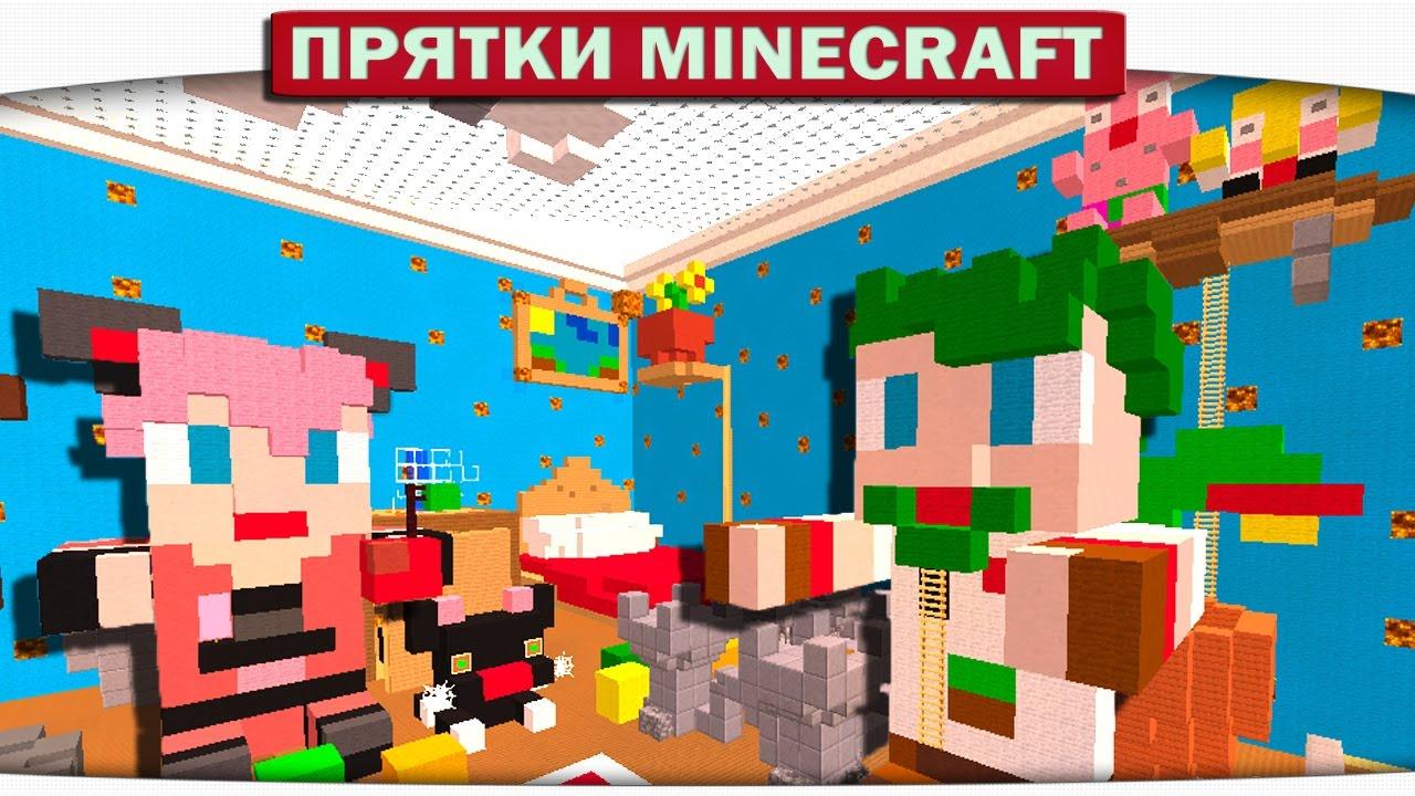ПРЯТКИ В ВАННОЙ С МИНИКОШКОЙ (FNAF in Minecraft)