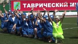 Королева спорта-Таврическое-2013. Часть 3