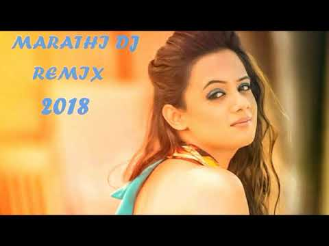 All About Remix songs. Latest Marathi Hindi Dj Songs Albms