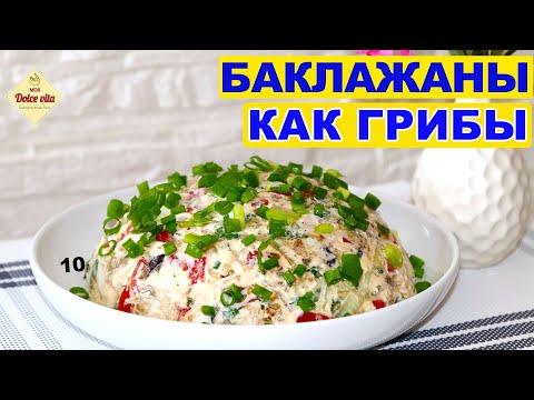 Простой салат из