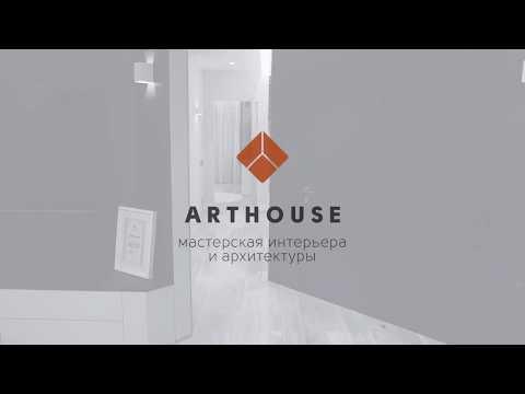 Обзор трехкомнатной квартиры 120 м2. Дизайн интерьера в современном стиле.