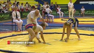 В честь празднования дня города во Владивостоке прошел Всероссийский турнир по самбо и сумо