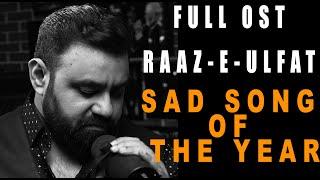 Shani Arshad & Aima Baig | Raaz-e-Ulfat FULL OST (Original) Yumna Zaidi, Shehzad Sheikh (Song)