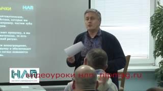 Приглашение на стихотворный вечер Михаила Пелехатого. НЛП видеоуроки