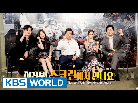 "Interview with main actors of movie ""Train To Busan"" [Entertainment Weekly/2016.07.18]"