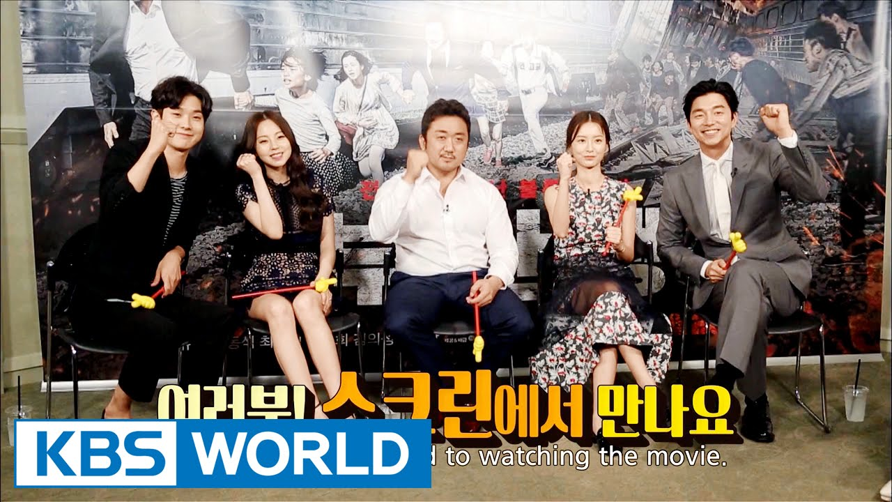 Interview With Main Actors Of Movie Train To Busan Entertainment