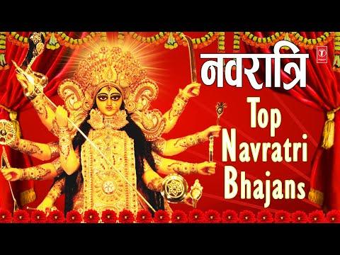 नवरात्रि 2019 Special I Top Navratri Bhajans नवरात्री स्पेशल देवी भजन,Best Collection I Devi Bhajans