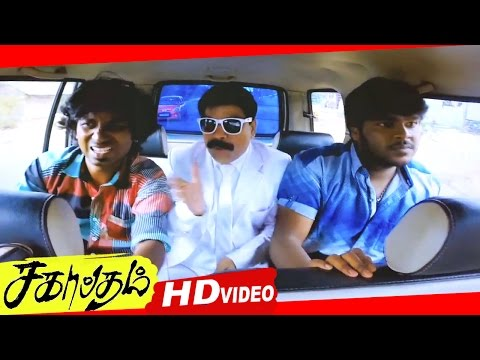 Sagaptham Tamil Movie HD | Full Comedy Scenes | Shanmugapandian | Jagan | Powerstar Srinivasan
