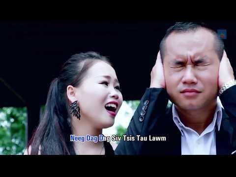 LEE KONG XIONG Feat PAJ NQEEB LAIM  Koj Puas Kam Yog Kuv Tus Hluas Nkauj