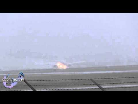American Airlines Flight 1325 Take Off, Dec 30 2012