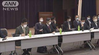 自粛要請の緩和も議論 緊急事態宣言延長へ諮問委(20/05/04)