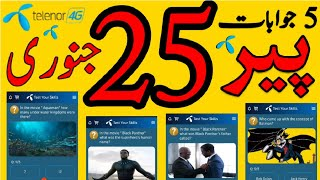 Telenor Questions Today | 25 Jan My Telenor Today Questions | Telenor App Question Today 25 January