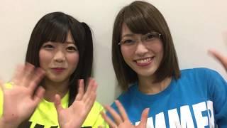 【おかげサマーツアー】7/21(土)ボトムラインまであと3日!グッズのT...