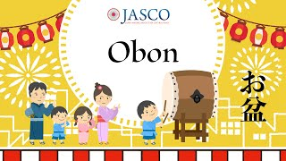 Obon Interview
