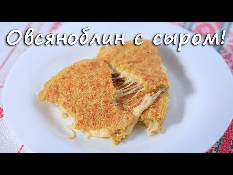 Блюда из овсянки — 64 рецепта с фото. Как приготовить овсянку?