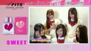 avex初のアイドルユニット「SUPER☆GiRLS(スーパーガールズ)」のメンバ...