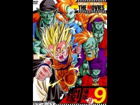 Dragon Ball Z: Bojack Unbound Power - 36.3KB