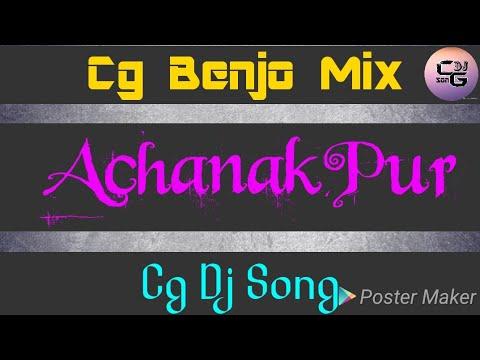 अचानक पुर (Achanakpur) Cg Benjo Mix