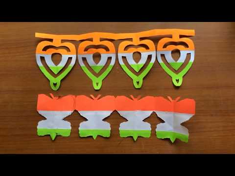 Border Designs On Paper School Project File Decoration Ideas