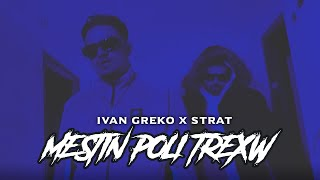 Ivan Greko, Strat - Mestin Poli Trexw (Official Music Video)
