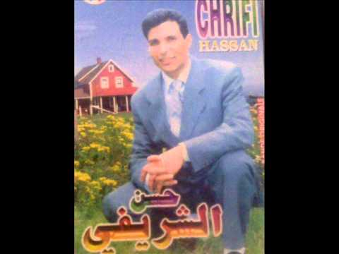 chrifi hassan mp3