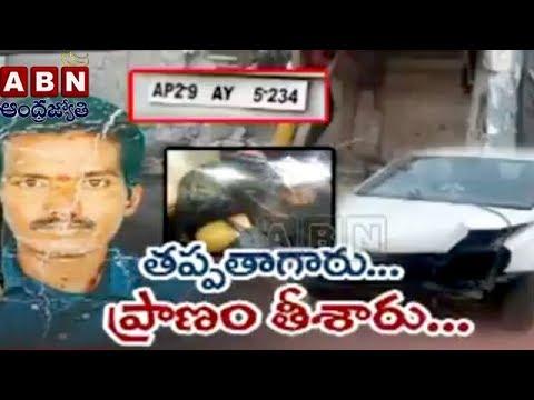 Car Rams Man, Drunken Girls Rash Driving At Kushaiguda | ABN Telugu