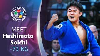 Meet your Judoka- HASHIMOTO Soichi (JPN) 73K