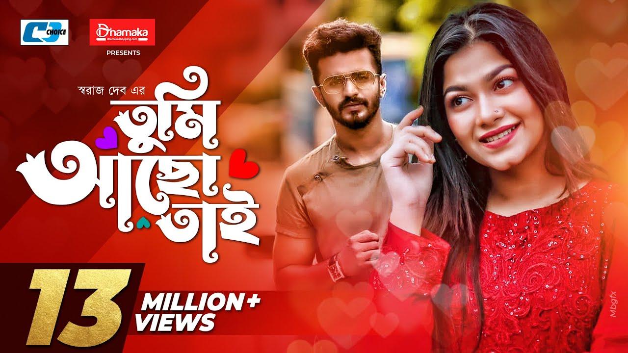 Download Tumi Acho Tai   তুমি আছো তাই   Musfiq R Farhan   Parsa Evana   Swaraj Deb   Bangla New Natok 2021