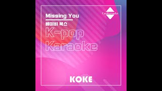 Missing You : Originally Performed By 베이비 복스  Karaoke Veriso…