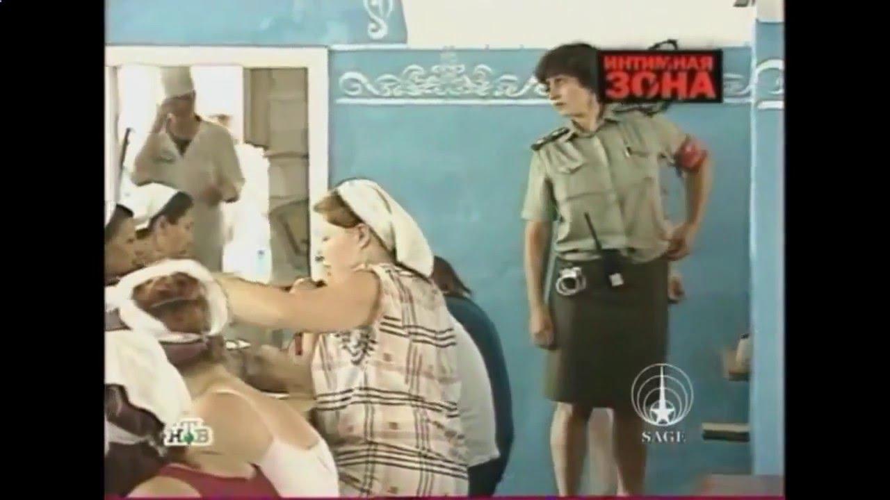 Женская секс тюрме в россий видео