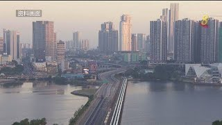 新隆高铁项目正式取消 - YouTube