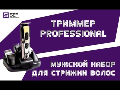 Обзор триммер-машинки для стрижки волос Gemei 10 в 1 GM 592 - SEF5.com.ua