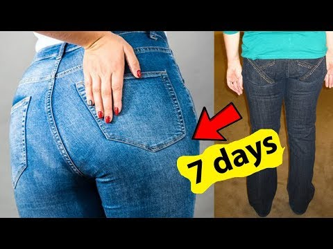 7-tips-to-get-bigger-buttocks-in-one-week