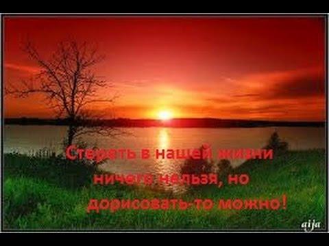 Мудрые мысли для счастливой жизни. Софья Мор.