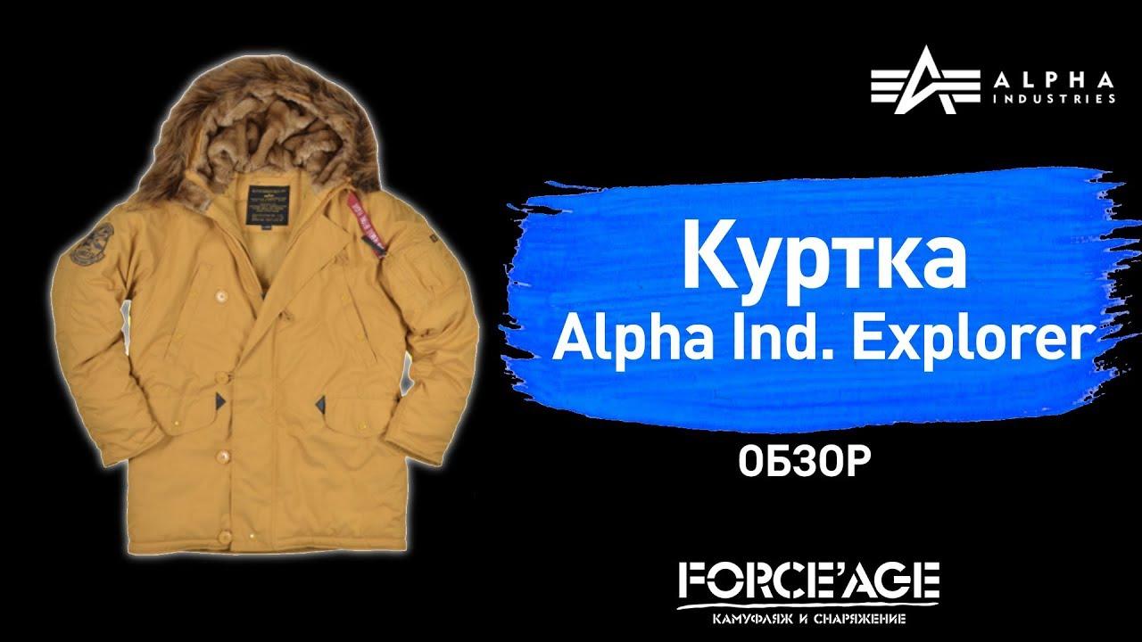 d9efc225 Куртка Alpha Industries Explorer: обзор от магазина