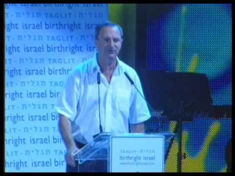Taglit-Birthright Israel Sheldon Adelson Tribute