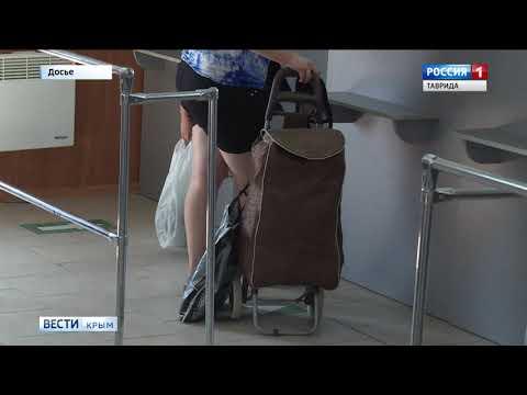 Украинец пытался обманом проникнуть в Крым