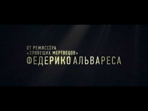 НЕ ДЫШИ 2016   Русский ТРЕЙЛЕР #2 ужасы